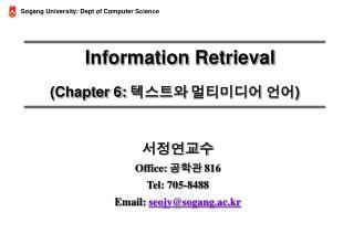 Information Retrieval (Chapter 6:  텍스트와 멀티미디어 언어 )