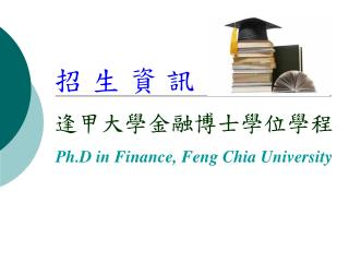 Ph.D in Finance, Feng Chia University