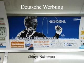 Deutsche Werbung