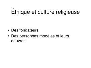 Éthique et culture religieuse