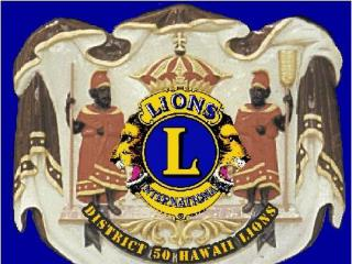 Pan Pacific Lions Club