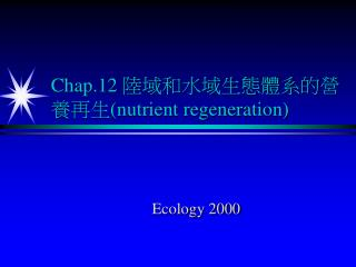 Chap.12  ?????????????? (nutrient regeneration)