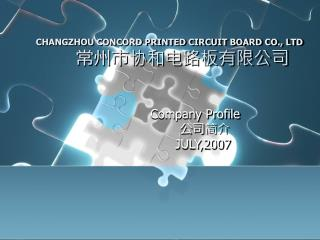 CHANGZHOU CONCORD PRINTED CIRCUIT BOARD CO., LTD 常州市协和电路板有限公司