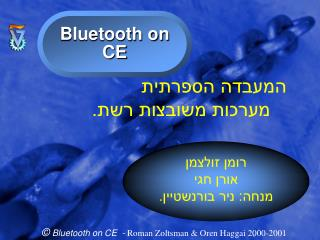 Bluetooth on CE