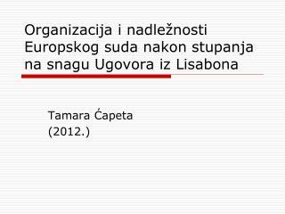 Organizacija i nadležnosti Europskog suda nakon stupanja na snagu Ugovora iz Lisabona