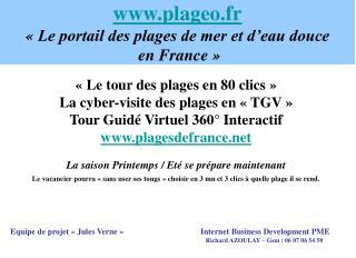 plageo.fr «Le portail des plages de mer et d'eau douce  en France»