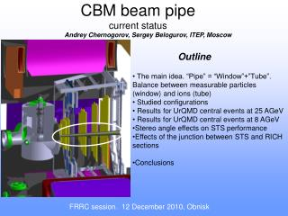 CBM beam pipe   current status