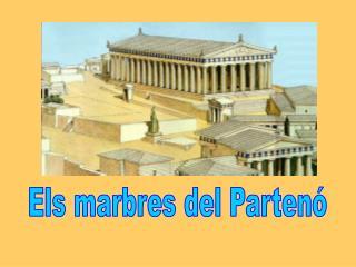 Els marbres del Partenó