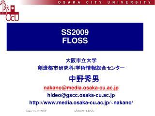 SS2009 FLOSS