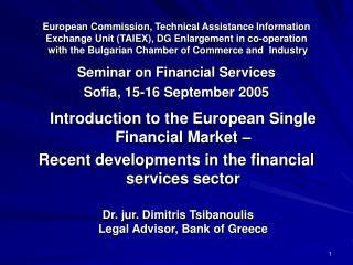 Se minar on Financial Services Sofia, 15-16 September 2005