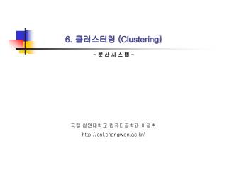 6.  클러스터링 ( Clustering)