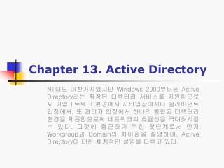 Chapter 13. Active Directory