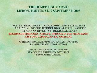 THIRD MEETING SADMO LISBON, PORTUGAL, 7 SEPTEMBER 2007