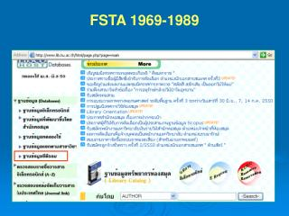 FSTA 1969-1989