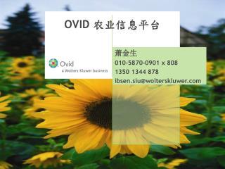 OVID  农业信息平台