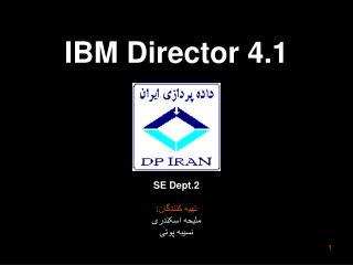IBM Director 4.1