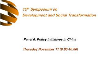 Panel 6:  Policy Initiatives in China Thursday November 17 (9:00-10:00)