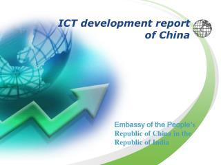 ICT development report     of China