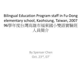 By Spenser Chen Oct. 23 rd , 07�