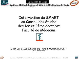 Intervention du SMART au Conseil des études  des 1er et 2ème doctorat  Faculté de Médecine