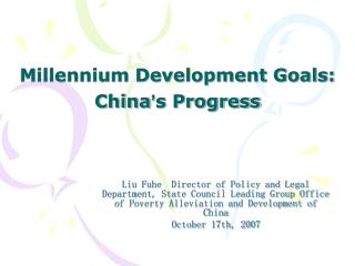 Millennium Development Goals: China ' s Progress
