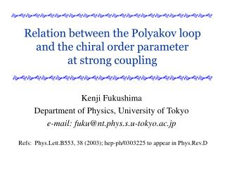 Relation between the Polyakov loop and the chiral order parameter at strong coupling