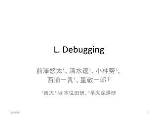 L. Debugging