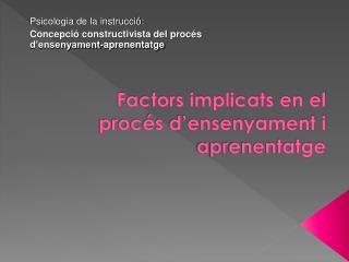 Factors implicats en el procés d'ensenyament i aprenentatge