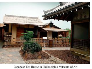 Japanese Tea House in Philadelphia Museum of Art