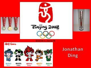 Jonathan Ding