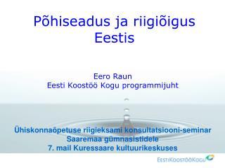 P�hiseadus ja riigi�igus Eestis