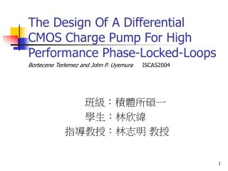 The Design Of A Differential CMOS Charge Pump For High Performance Phase-Locked-Loops