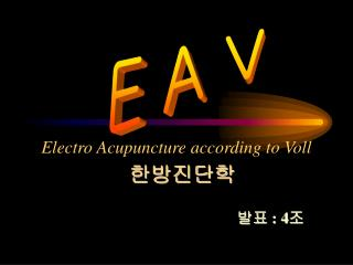Electro Acupuncture according to Voll