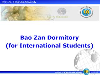 Bao Zan Dormitory (for International Students)