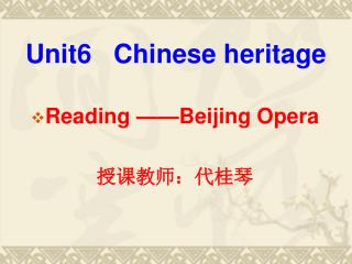 Unit6   Chinese heritage