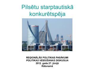 Pilsētu starptautiskā konkurētspēja