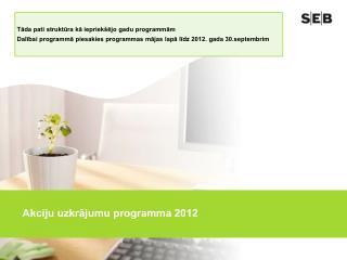 Akciju uzkrājumu programma 2012