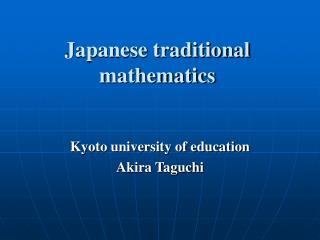 Japanese traditional mathematics