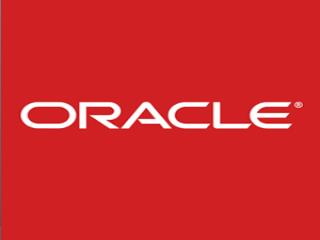 Oracle 'IN KELİME ANLAMI ?