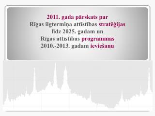 Rīgas attīstības plānošanas dokumentu  sasaiste