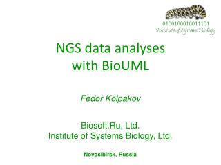 NGS data analyses with BioUML