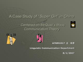 "A Case Study of "" Super Girl"" in China - Centered on Mc Quail's Mass Communication Theory"