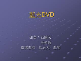 ?? DVD