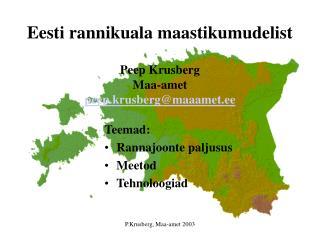 Eesti rannikuala maastikumudelist  Peep Krusberg Maa-amet peep.krusbergmaaamet.ee