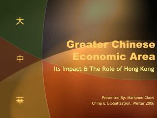 Greater Chinese Economic Area