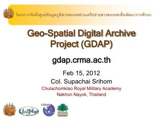 Geo-Spatial Digital Archive Project (GDAP)