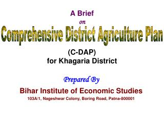 A Brief  on (C-DAP) for Khagaria District