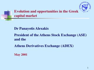 Evolution and opportunities in the Greek capital market