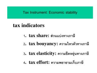 Tax Instrument: Economic stability
