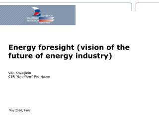 Energy foresight  ( vision of the future of energy industry )